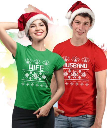 Ugly Christmas Shirts, Husband and Wife Couple Shirts, Matching Christmas Shirts